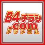 B4/B5格安チラシ印刷のB4チラシ.cpm